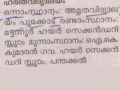 seed-haritha-vidyalayam
