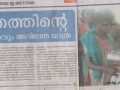 Malayala Manorama Newspaper Report on Projects under taken under ALIVE and Nalla Padam